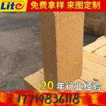 河南利特厂家直销耐火材料 一级特级粘土砖 优质烧结砖批发