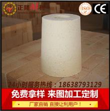 耐火砖 ZH-3加长型水口砖耐高温耐磨
