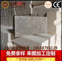 耐火砖 正隆耐材专业生产1680/1650/1550硅莫砖