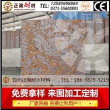 耐火砖 水泥窑用1680硅莫砖强度高使用寿命长