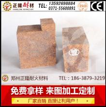 耐火砖 隔热硅刚玉砖高耐磨耐热震低热导率
