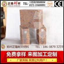 厂家直供优质硅莫砖 耐高温抗热震性好硅莫红砖