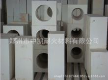 玻璃窑炉用熔铸锆刚玉砖