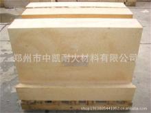 高温窑炉用锆莫来石砖