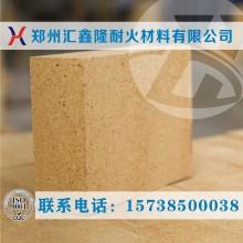 汇鑫隆耐火砖 优质粘土砖