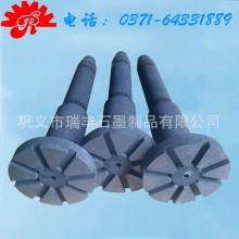 铝熔液提纯用石墨转子石墨电极 石墨除气棒 厂家直销