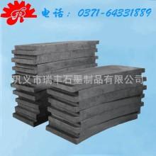 回转窑专用石墨块 优质高密度石墨密封块
