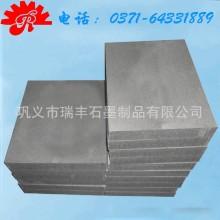 厂家直供高纯石墨板 高强度石墨电极板 石墨碳板
