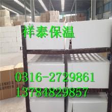 硅酸钙板 1050度微孔硅酸钙板 无石棉硅酸钙板厂家直销