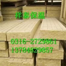 厂家批发 外墙插丝岩棉板 机制砂浆复合板 抗裂砂浆复合岩棉板