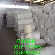 供应硅酸铝毯 防火硅酸铝甩丝毯 祥泰国标产品
