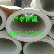廊坊祥泰喷吹硅酸铝管 专业生产耐高温甩丝硅酸铝管量大从优