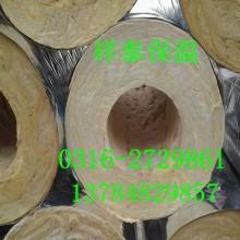 厂家生产 贴铝箔岩棉管 可以生产20mm-200mm标准壁厚