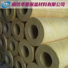 厂家批发 高密度岩棉管 管道保温制品 耐高温保温材料