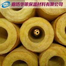 厂家大量供应 玻璃棉管壳 玻璃棉保温管 耐高温保温材料