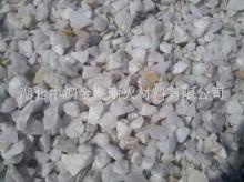 厂家直销滤料石英砂 净水石英砂 水过滤石英砂量大从优