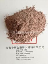 厂家直供高温耐火胶泥 中频炉红泥 中频炉胶泥 线圈红泥