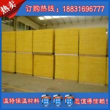 超细玻璃棉板100 75 50玻璃丝棉保温板 耐高温保温材料