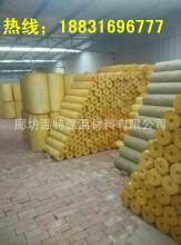 岩棉管 玻璃棉管壳 硅酸铝管 各种耐高温保温材料