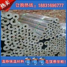聚乙烯管 聚乙烯板 聚乙烯发泡 耐高温保温材料厂家直供