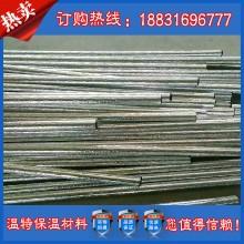 全国发货PEF聚乙烯管 聚乙烯发泡 聚乙烯板 聚乙烯发泡