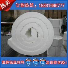 全国供应发货针刺硅酸铝毯 硅酸铝板 硅酸铝管20/30/50