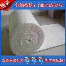 厂家直销50mm硅酸铝毯 30mm硅酸铝板 A级保温管