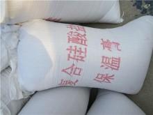 全国供应复合硅酸盐保温涂料 海泡石保温材料 耐高温保温材料