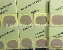 北京全国厂家直销专业生产防火岩棉板 质量保障优质保温岩棉板