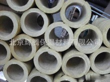 厂家长期供应岩棉管 优质岩棉管 批发销售 岩棉管