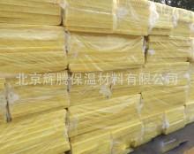 玻璃棉板 畅销全国 厂家直销专业生产耐高温保温材料