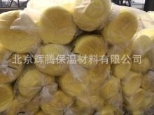 专业生产不燃玻璃棉板,玻璃棉毯,玻璃棉管壳质量好,价格低