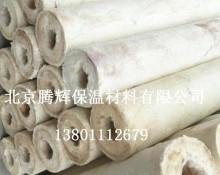厂家专业生产高质量质优价廉优质 优质硅酸铝管 耐高温保温材料