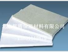 【硅酸铝板】供应高密度硅酸铝板 耐高温保温材料
