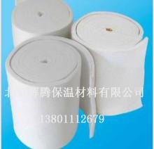 优质硅酸铝毯 畅销全国厂家直销优质硅酸铝毯 耐高温保温材料