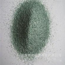 铸铁改良剂用绿碳化硅 超硬磨料级碳化硅粉厂家直销