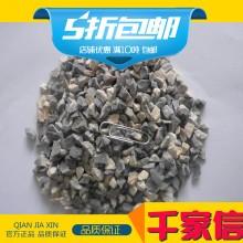 厂家直销电容煅烧莫来石骨料1-3mm多晶纤维板原料