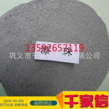厂家直销耐火材料漂珠 保温漂珠 空心灰漂珠质量最优