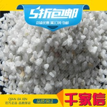全国供应磨料石英砂 水处理石英砂滤料 天然高纯石英砂