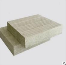 供应岩棉板,外墙专用岩棉板,玄武岩棉板,河北万高厂家直销