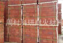 厂家直销优质耐酸砖、耐酸缸砖