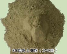 铝矾土细粉