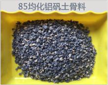 均化铝矾土