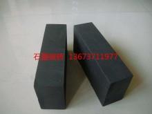 石墨碳砖  适合于化工、电力、冶金、制药等行业的防腐工程