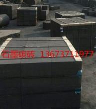 浸渍石墨碳砖本制品具有优良的化学稳定性,抗冲刷、抗磨损