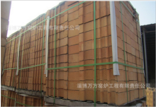 供应优质保温材料 锚固砖 耐火砖