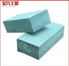 厂家直供大量优质磷酸盐砖