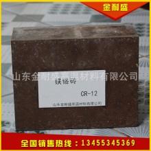 厂家直销优质镁铬砖
