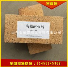 厂家直销优质SK-34烧结粘土砖