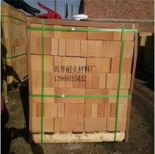 厂家直销优质粘土砖